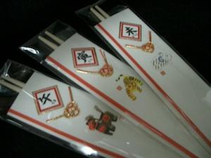 日本製の祝い箸(干支袋)