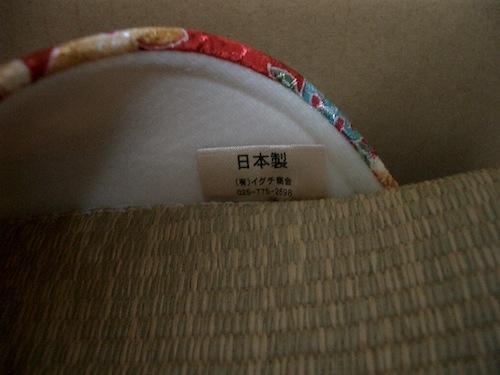 日本製 スリッパ タグ