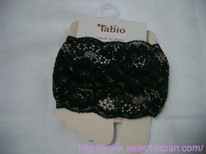 tabio_02