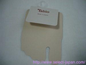 tabio_03