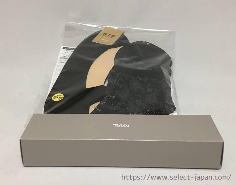 靴下屋 Tabio タビオ 通販 日本製 made in japan