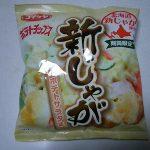 コイケヤのポテトチップスの限定品試食|ポテトサラダ味と肉じゃが味