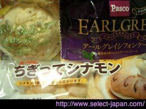 pascoパスコの菓子パン