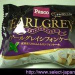 【日本のパン】Pascoのパンは臭素酸カリウム不使用【超熟】