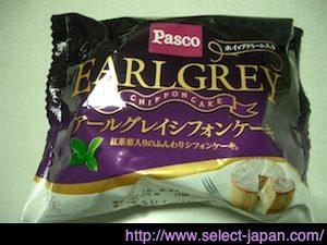 pasco(パスコ)アールグレイシフォンケーキ