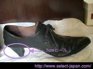 works靴(RABOKIGOSHI)