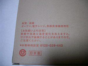 リトルマーメイド 日本製