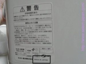 タイガー精米機TIGER-RSE-A100