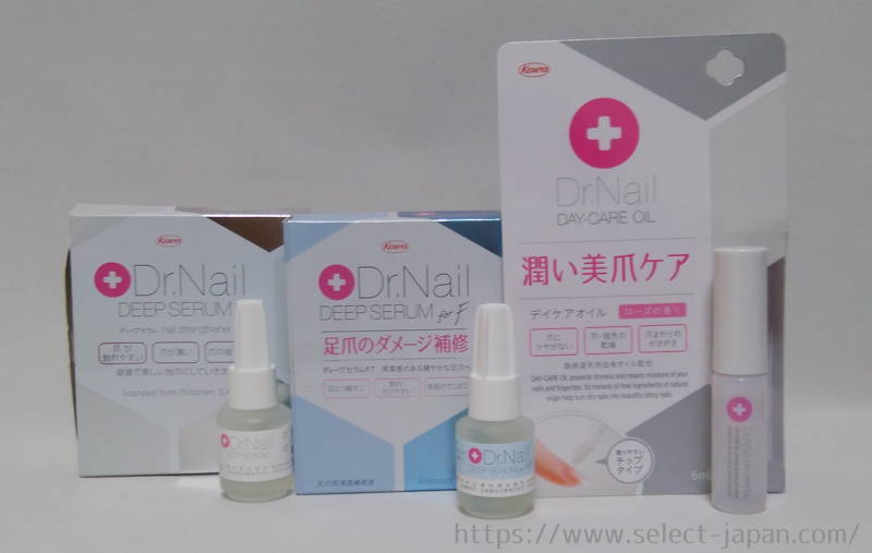 興和 コーワ ドクターネイル ディープセラム デイケアオイル 口コミ 感想 効果 イタリア製 日本製 Dr.Nail