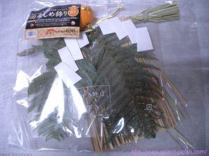 日本製のしめ飾り