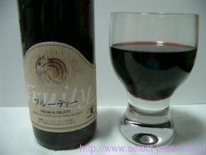 柳宗理ワイングラス
