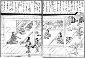 石川流宣(いしかわとものぶ)「大和耕作絵抄(やまとこうさくえしょう)」より「雛遊」