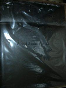 ナピュアミラー袋