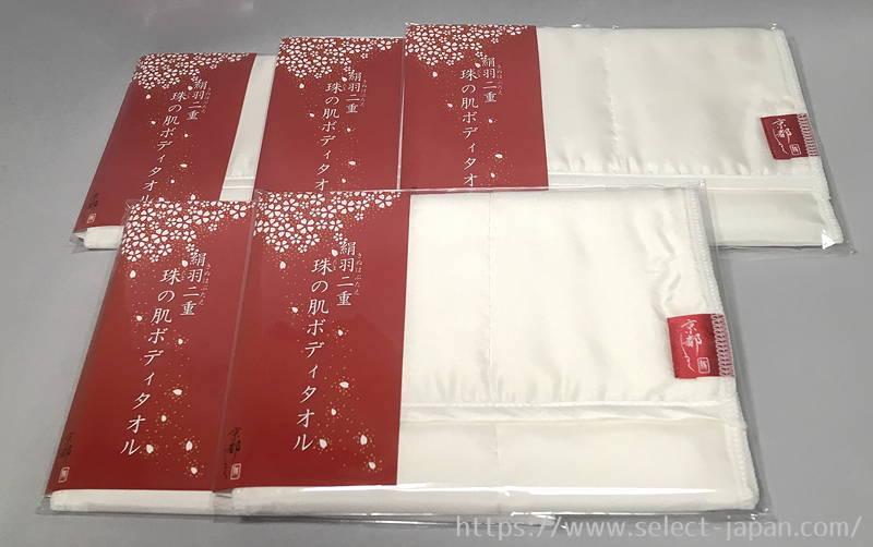 京都しるく 絹羽二重ボディタオル 絹 シルク 100% 日本製 made in japan