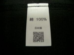 グンゼ 日本製 綿100%