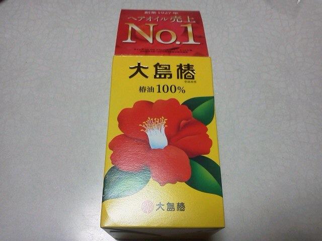 大島椿 日本製