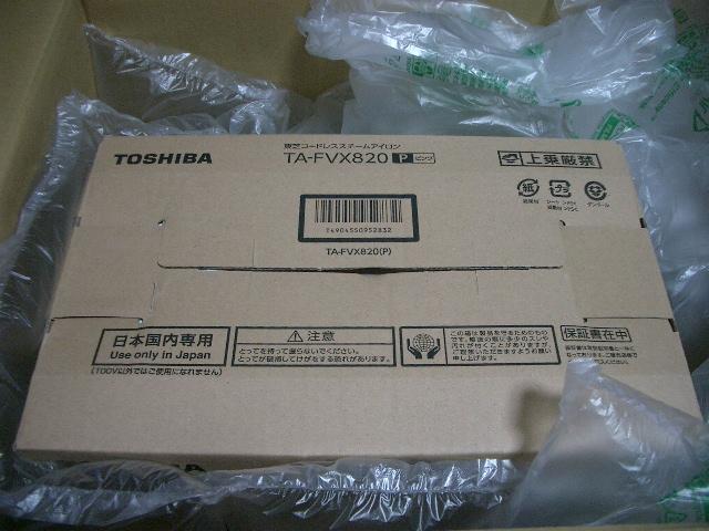 TA-FVX820 日本製