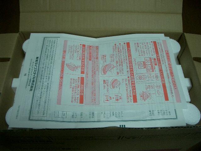 TA-FVX820 説明書