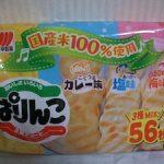 祝☆国産米100%復活三幸製菓「ぱりんこ」は塩せんべいの代表選手だと思う