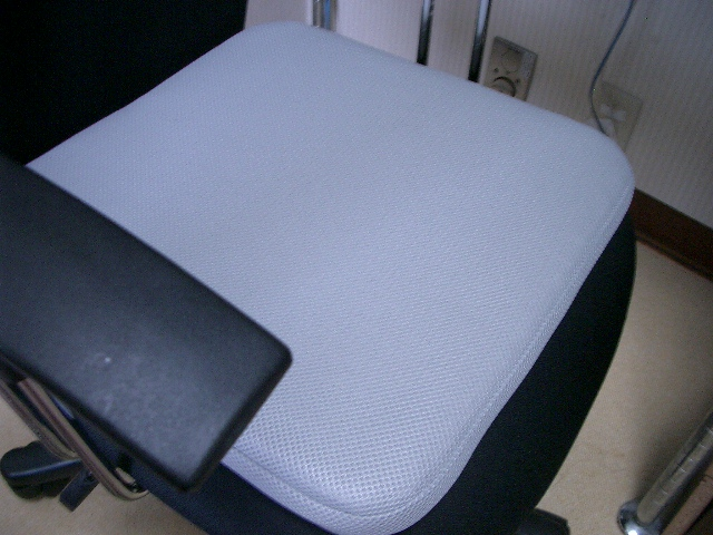 airweave cushion