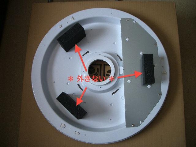 東芝 LEDシーリングライト 日本製 made in japan