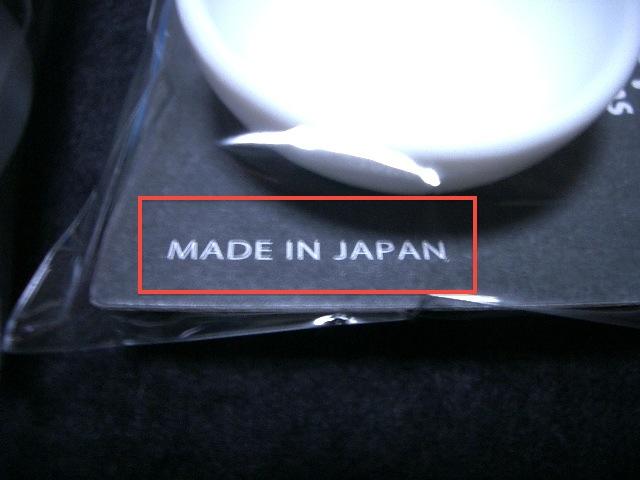 lolo measuring spoon おおさじこさじ 計量スプーン 日本製 made in japan