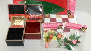 100円ショップ 百均 Cando キャンドゥ お正月 飾り 中子 日本製 made in japan