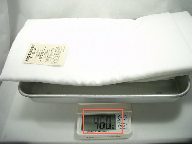 松並木 1重ガーゼ掛け布団カバー 日本製 ヌーディコットン