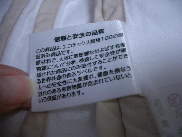 松並木 ヌーディコットン ガーゼケット 日本製 綿 100%