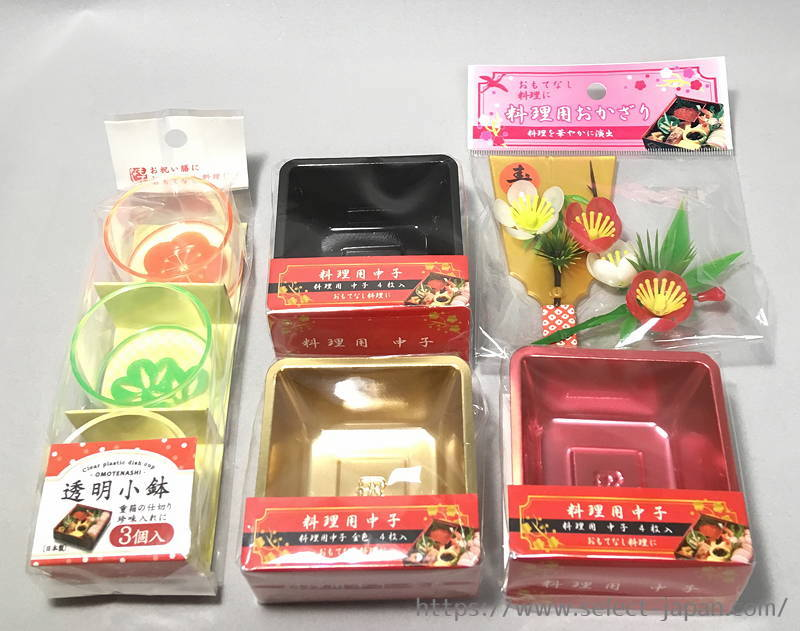 お正月 仕切り 百均 100円 cando キャンドゥ 日本製 made in japan