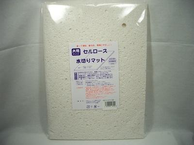 水切りマット 吸水マット 日本製 速乾 乾燥