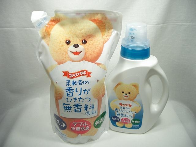 ファーファ液体洗剤 香りひきたつ無香料 日本製 made in japan