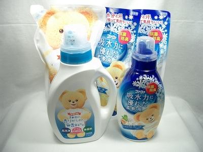 ファーファ FaFa 洗濯洗剤 柔軟剤