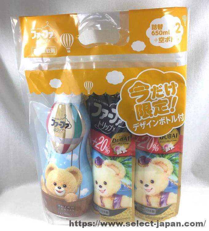 ファーファ 柔軟剤 ドバイ 日本製 made in japan