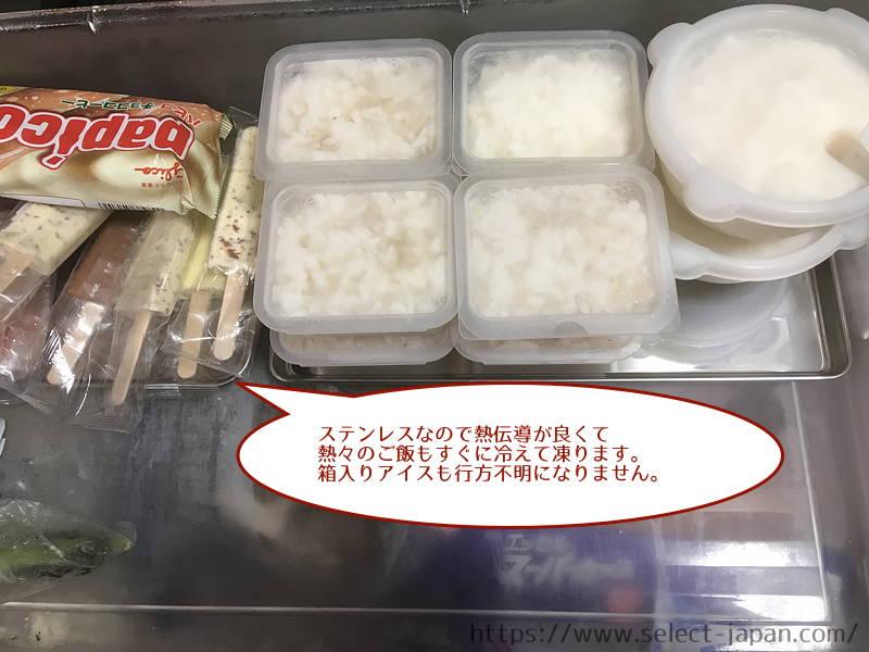 Seria セリア ステンレス製バット 冷凍庫 使用 日本製 made in japan