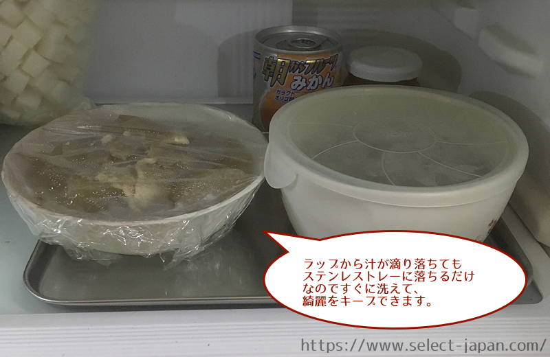 Seria セリア ステンレス製バット 冷蔵庫 冷凍庫 使用 日本製 made in japan