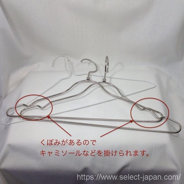 TAYA ハンガー 日本製 レディースシングルラインシャツハンガー made in japan