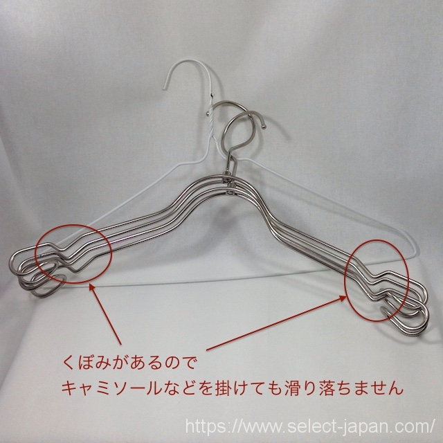 TAYA ハンガー 日本製 ダブルラインシャツハンガー made in japan