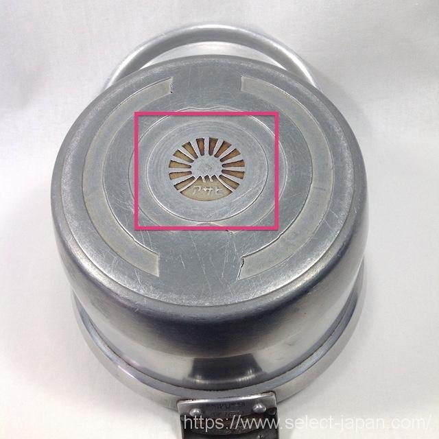 アサヒ軽金属 鍋 ロゴ 古い