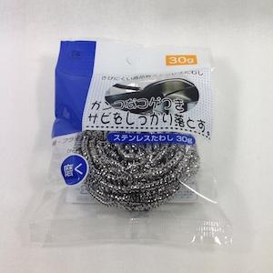 日本製 金属たわし ステンレスたわし made in japan