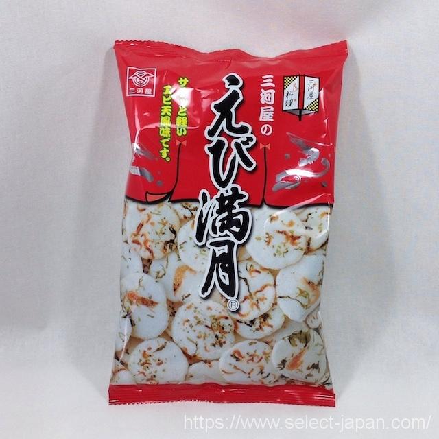 えび満月 三河屋製菓