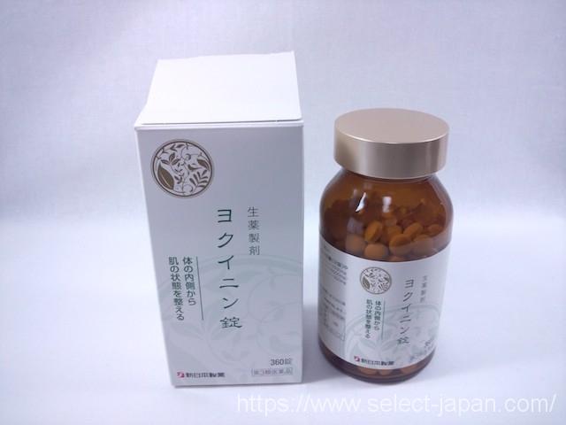 新日本製薬 ヨクイニン錠SH いぼ 予防 取れた