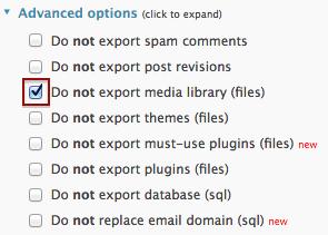 All-in-One WP Migration 引っ越し プラグイン Wordpress サーバー移転