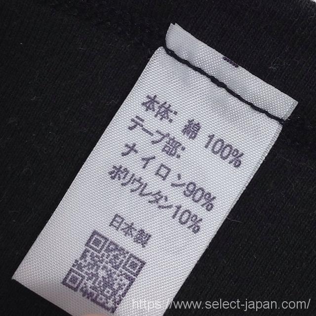 the GUNZE ザグンゼ SEASON SUMMER SEASON シーズン 汗取りパッド付き 日本製 MADE IN JAPAN 旧商品のラベル
