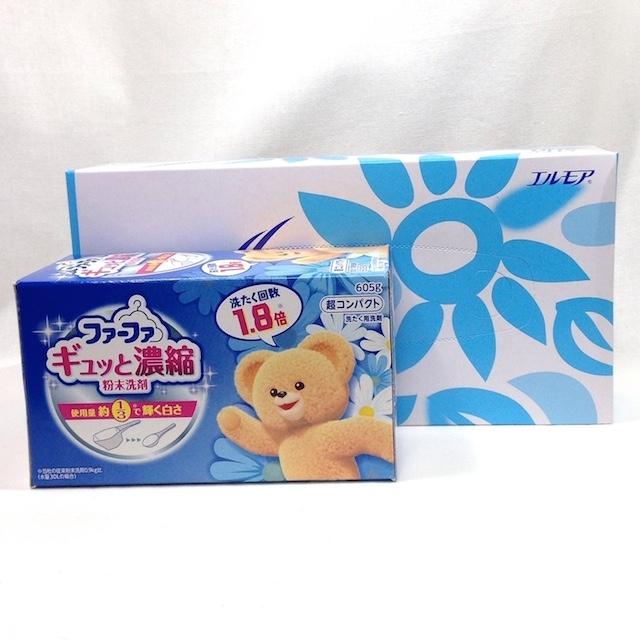 ファーファ 粉末洗剤 ギュッと濃縮超コンパクト粉末洗剤 日本製 made in japan