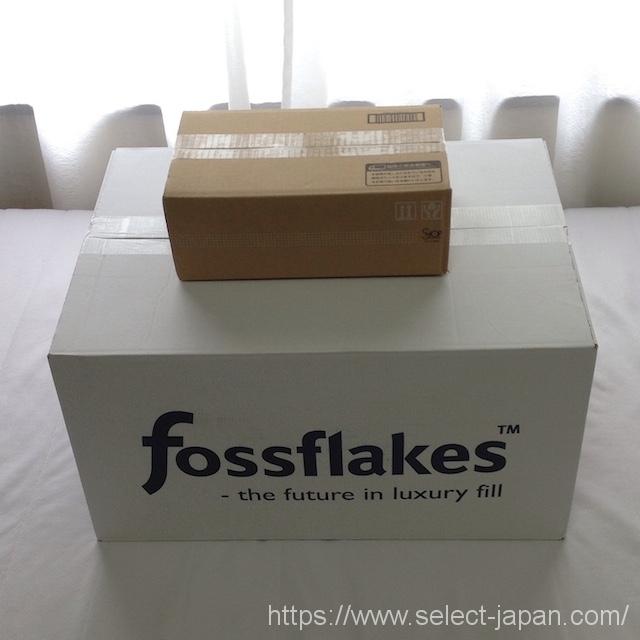 fossflakes フォスフレイクス コンフォートユー コンフォートU デンマーク製 ボディピロー 抱き枕 全身枕