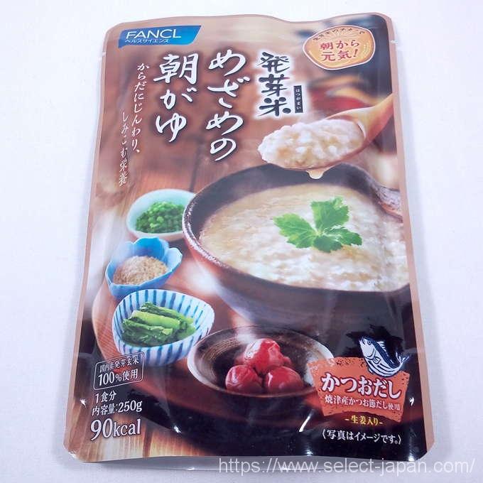 ファンケル FANCL 発芽米 めざめの朝がゆ 国産 焼津産かつおぶし