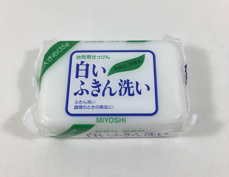 ミヨシ石けん 白いふきん洗い 日本製 固形石鹸 made in japan