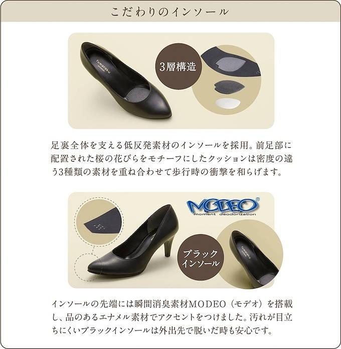 fuwaraku premium フワラク プレミアム 日本製