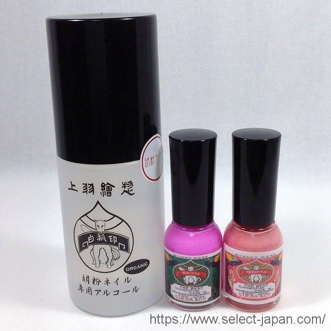 胡粉ネイル 上羽絵惣 日本製 MADE IN JAPAN
